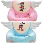 Fotoliu plus bebe Inger Mickey/Minnie Mouse
