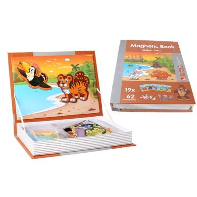 Carte magnetica Animalute